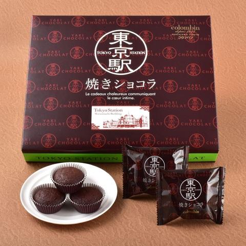 東京站巧克力燒菓子 5個裝