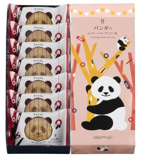 砂糖奶油樹 熊貓圖案 白朱古力夾心脆餅 7 個裝