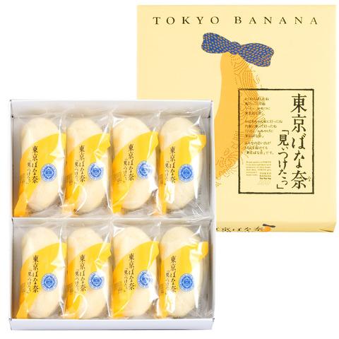 東京香蕉 經典原味蛋糕 8 個裝