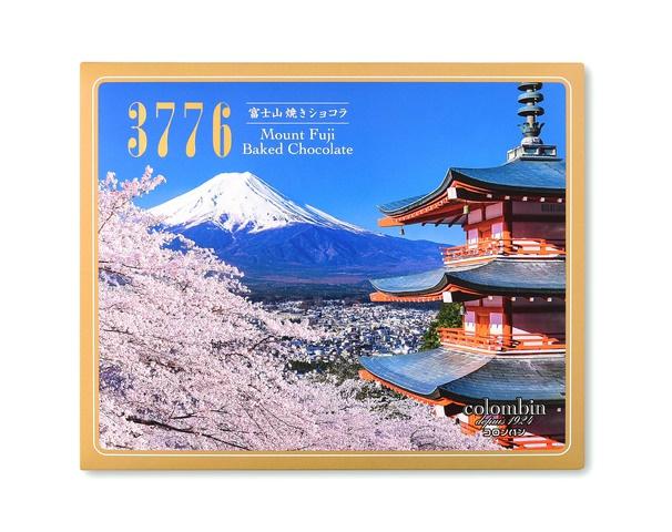 富士山燒烤巧克力蛋糕 12個裝