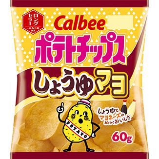 卡樂比洋芋片組合包