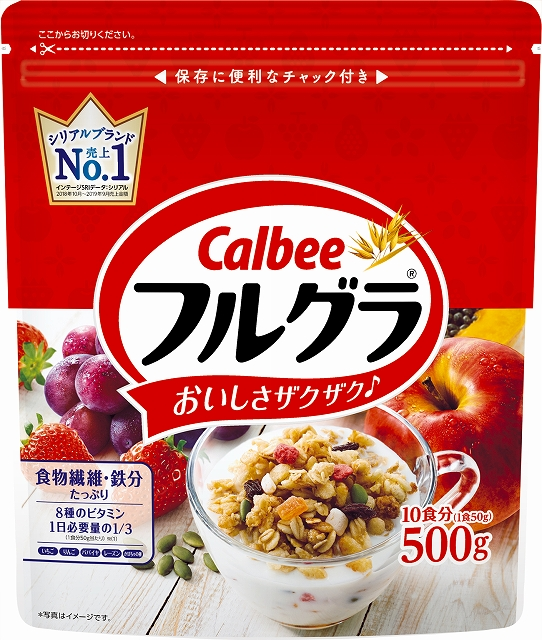 卡樂B水果穀物營養麥片套裝