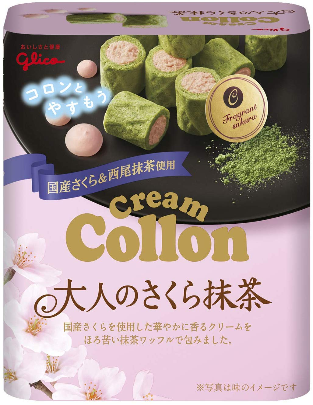 Cream Collon  大人的櫻花抹茶口味