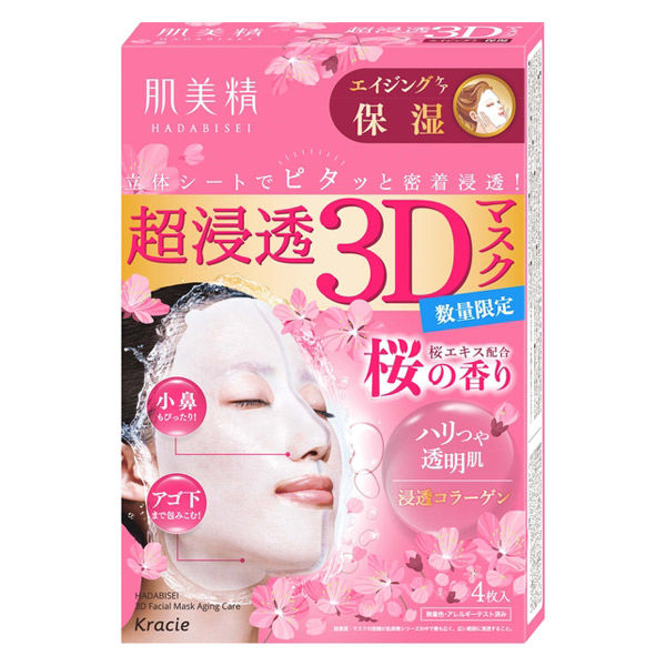 肌美精 超滲透3D面膜 櫻花香味 4片 Kracie Home Products
