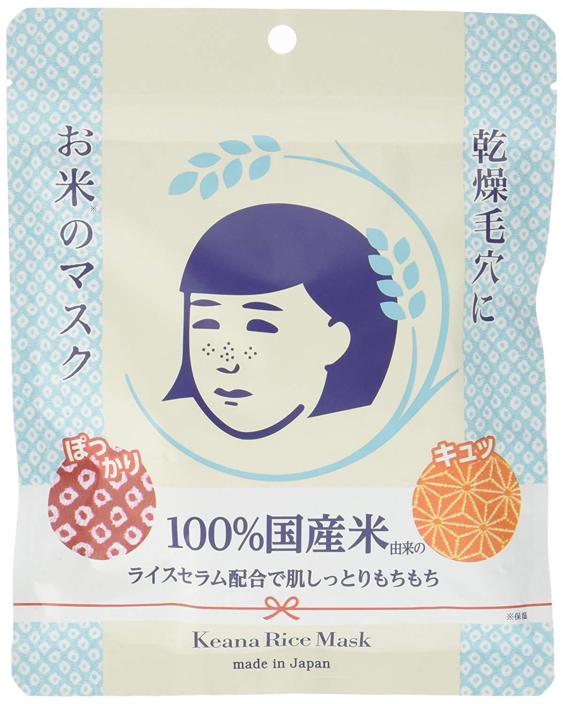 石澤研究所 毛穴撫子 國產米面膜 10片裝