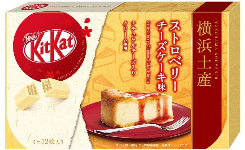 雀巢 KITKAT 迷你型 士多啤梨芝士蛋糕味 12片裝