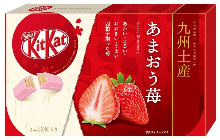 雀巢 KITKAT 迷你型 美庵草莓 12片