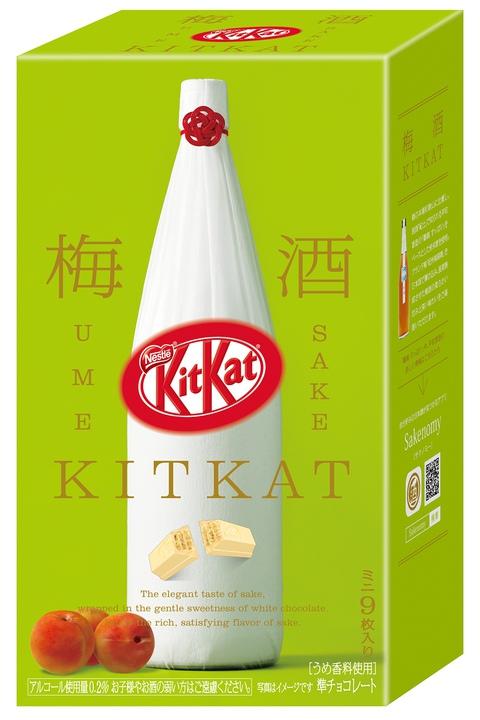 雀巢 KitKat 迷你型 梅酒 鶴梅 9片裝