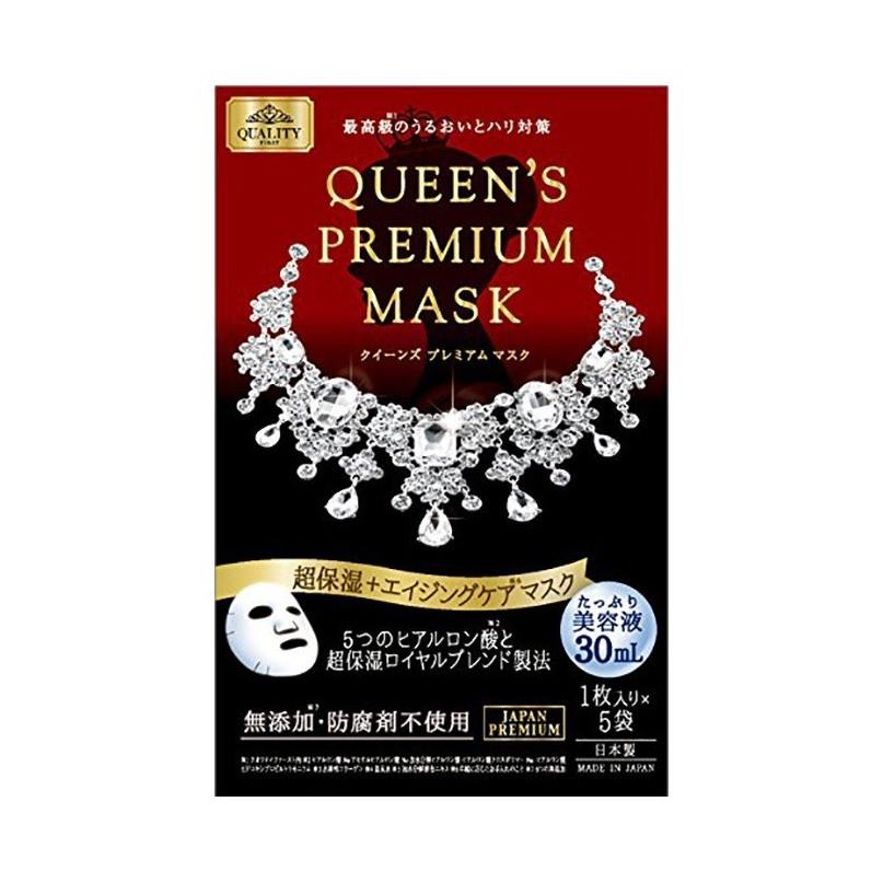 Queen Premium Mask 超保濕+Aging Care Mask 5片裝