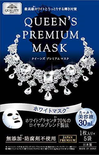 Queen's Premium Mask 鑽石女王美白面膜 5片裝