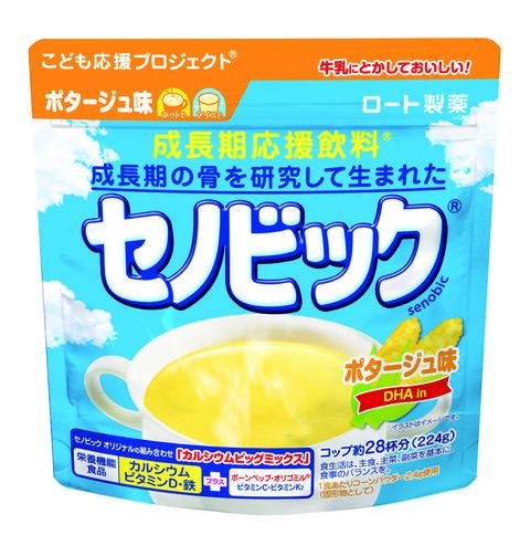 樂敦Senobic成長營養飲品 粟米濃湯味