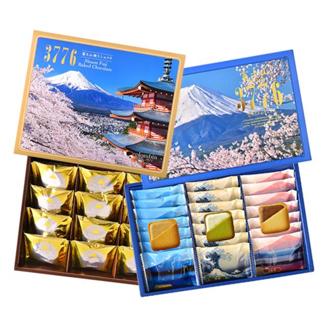 日本的象徵,精美富士山包裝點心組(WAmazing嚴選)